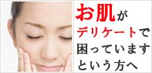 �������f���P�[�g�ō����Ă�����