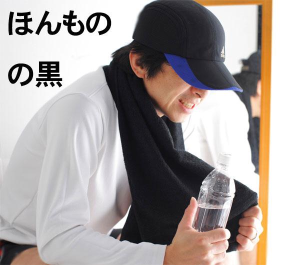 黒スポーツタオル【今治タオル エール】