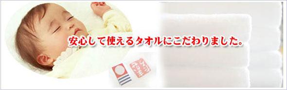 今治タオル【最高級タオル「THE FINEST」】