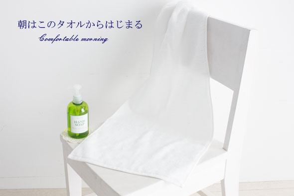 今治フェイスタオル【makasetaro】