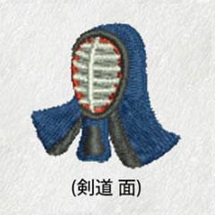 剣道シルエット