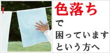 濶イ關ス縺。縺ァ蝗ー縺」縺ヲ縺�繧区婿縺ク